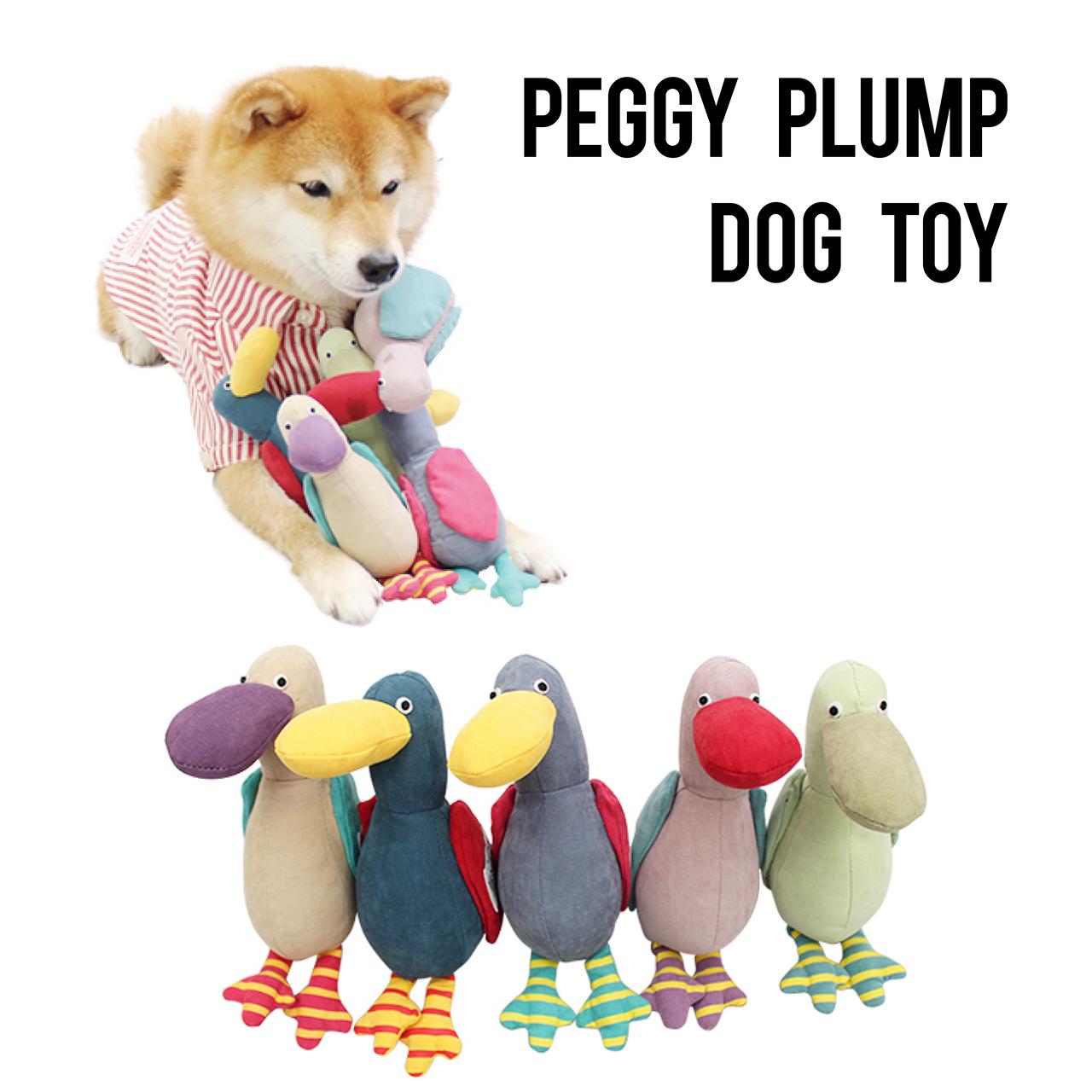 PEGGY PLUMP DOG TOY ペギープランプドッグトイ