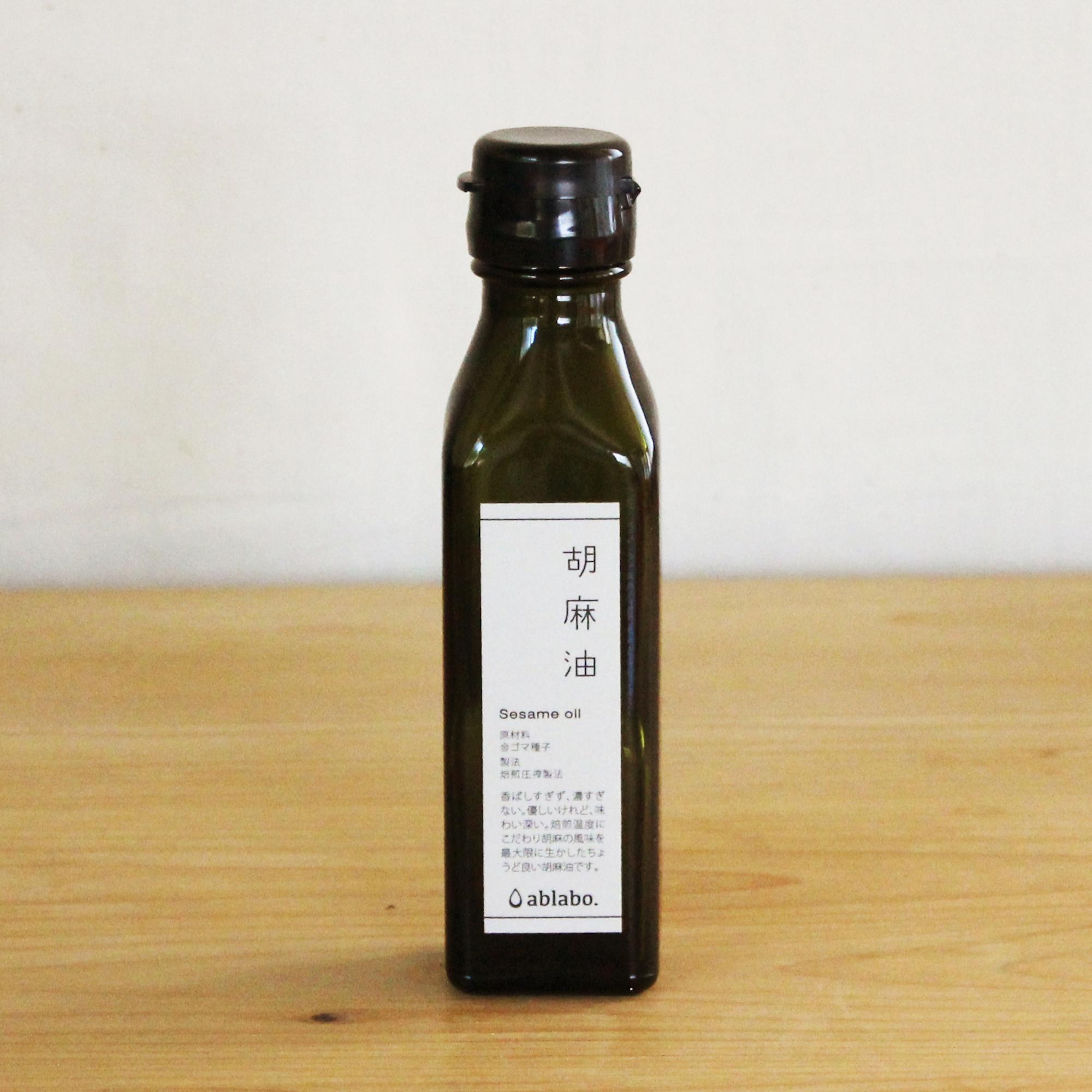 胡麻油(100g入り)