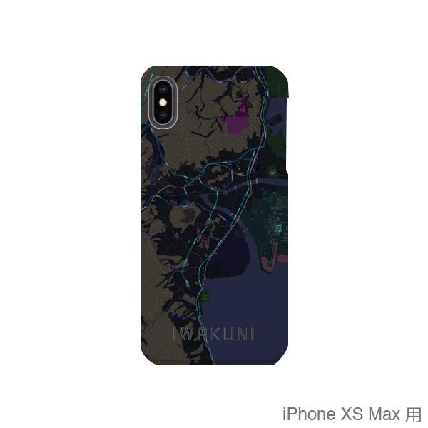 【岩国】地図柄iPhoneケース(バックカバータイプ・ブラック)