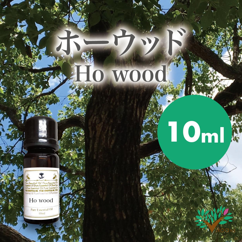 精油 ホーウッド10ml【英国直輸入】