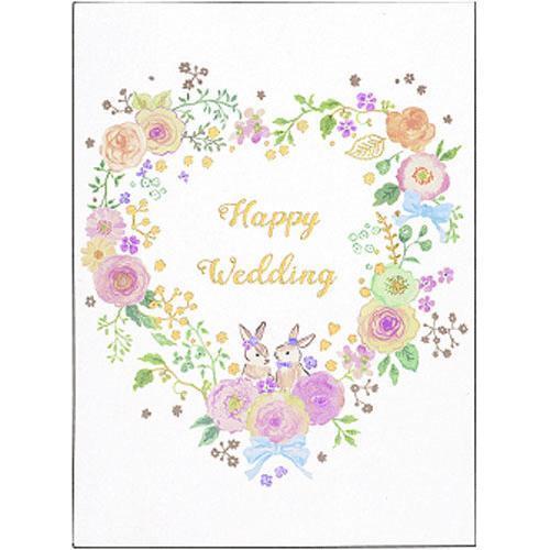 結婚祝いカード うさぎの3段ケーキ
