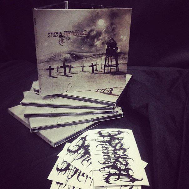 Stuzha - Butugichag CD - 画像2