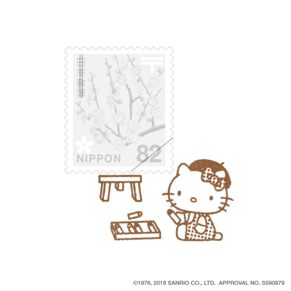 Hello Kitty-04 お絵描きハローキティ