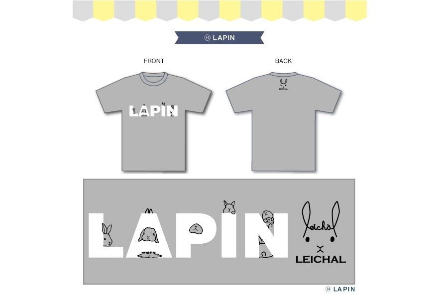 Tシャツ LAPIN