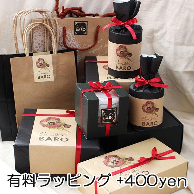 BC624 ガーベラのイエローボタニカルキャンドル ロマンティックガーデンの香り