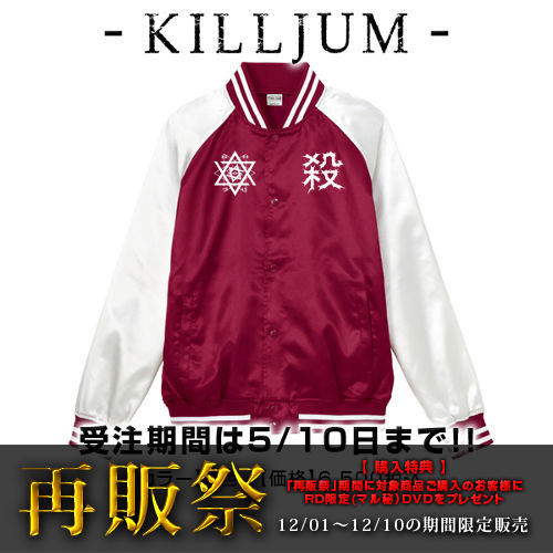 - KILLJUM - 【バーガンディ×ホワイト】