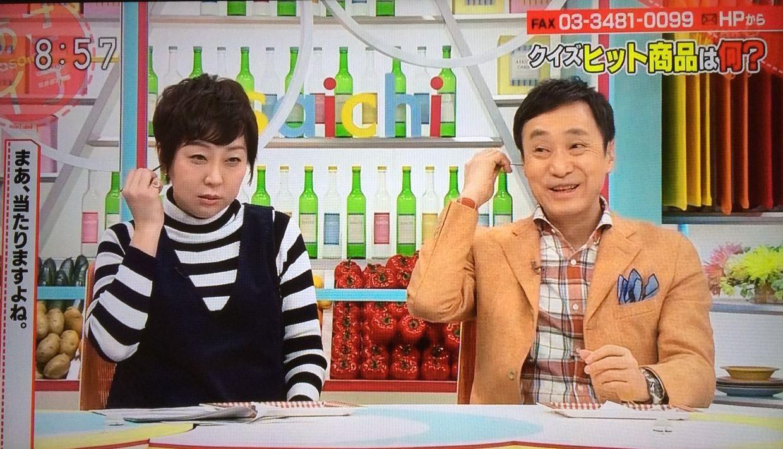 耳かきが気持ちよくなる!NHK 朝の情報番組「あさイチ」で紹介された「鍛冶屋の耳かき」人気です!