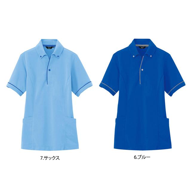 AITOZ ポロシャツ(全14色) 7668