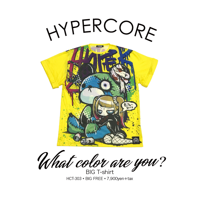 T-303 What color are you? ビッグTシャツ