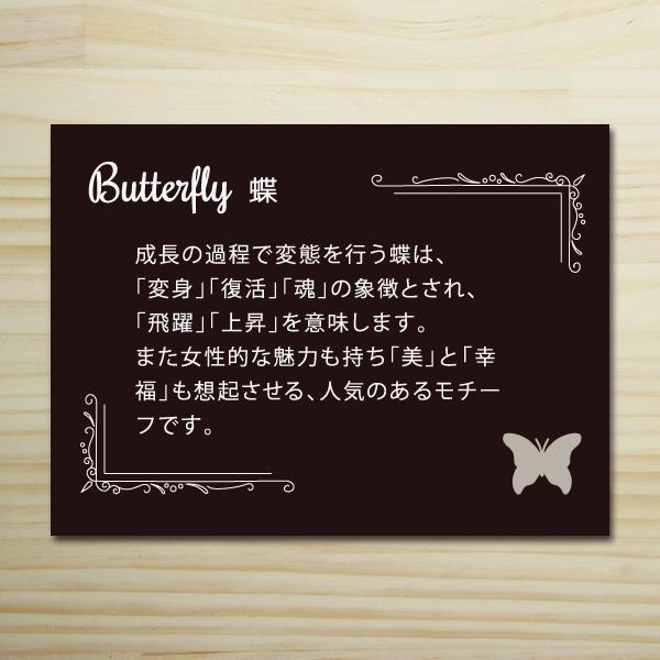 【蝶】ハッピーモチーフポチ袋 PHM07-2