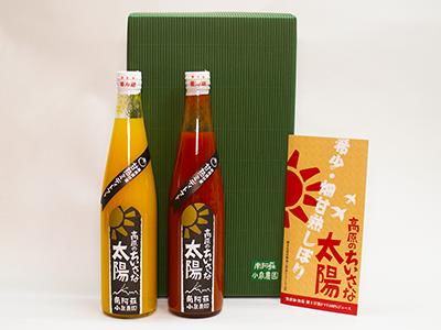 無塩無添加・甘熟ミディトマト100%ジュース 500ml 2本セット(レッド×1イエロー×1)