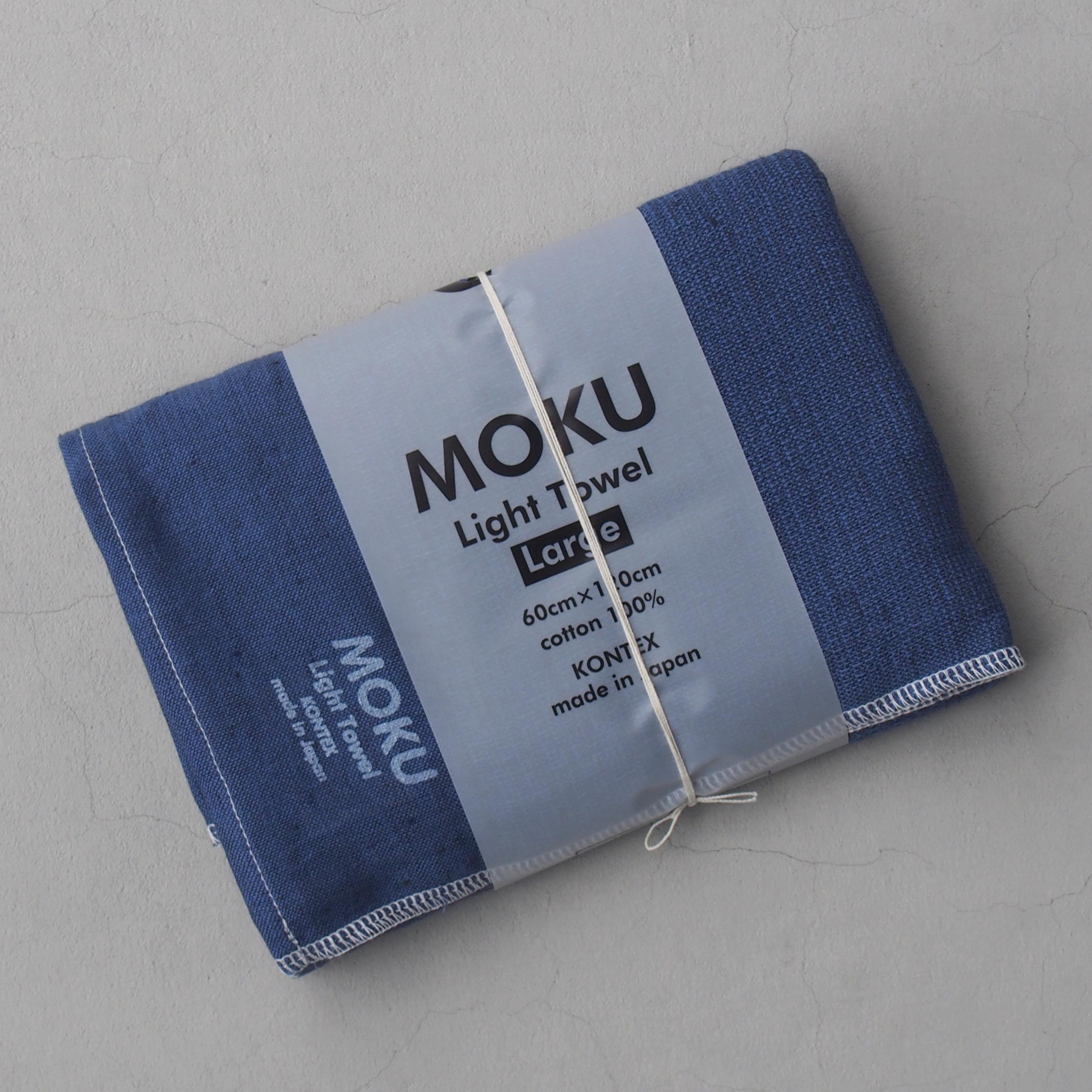 MOKU ライトタオル L ネイビー