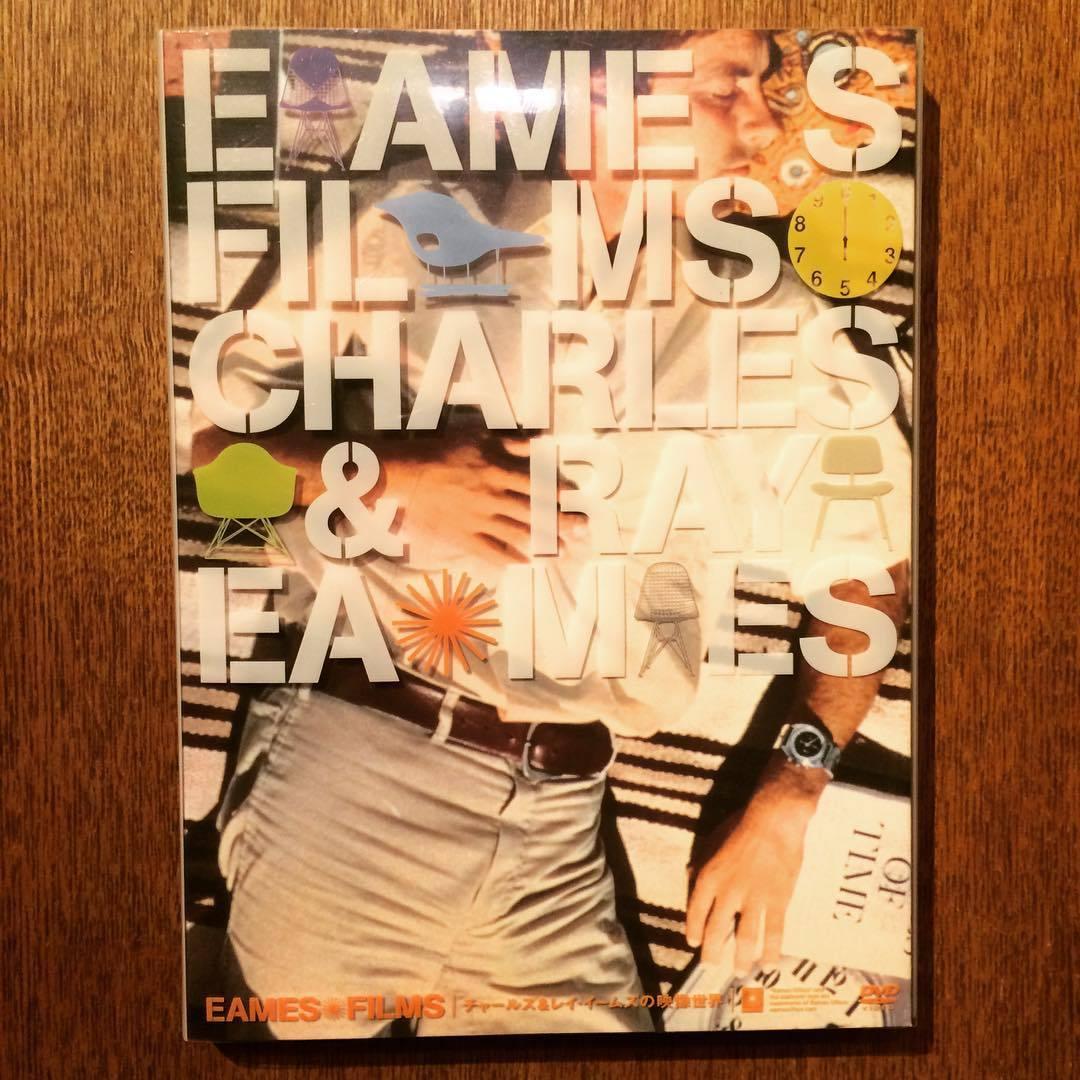 DVD「Eames Films:チャールズ&レイ・イームズの映像世界」 - 画像1