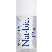 Nat-bic.【バイタル23】 / ナットバイカーブ 12X (小ビン)