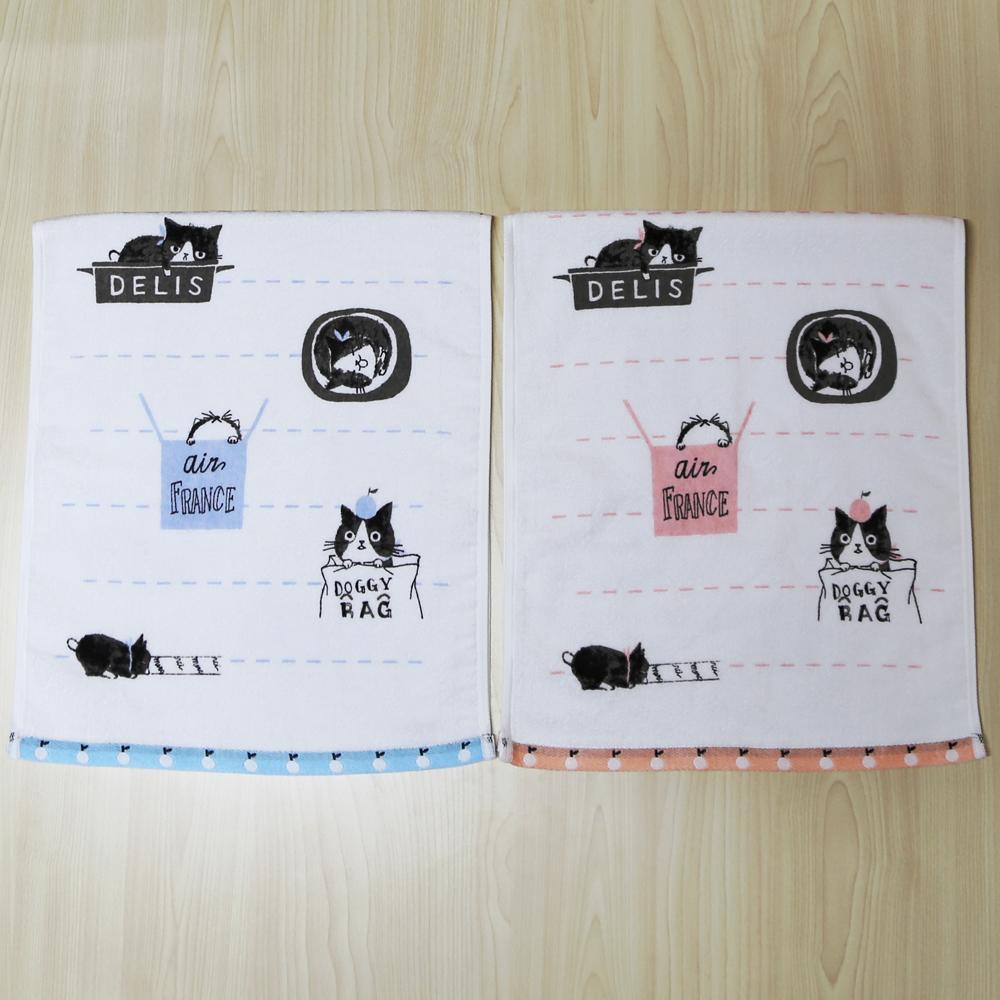 猫フェイスタオル(テンテン)全2種類