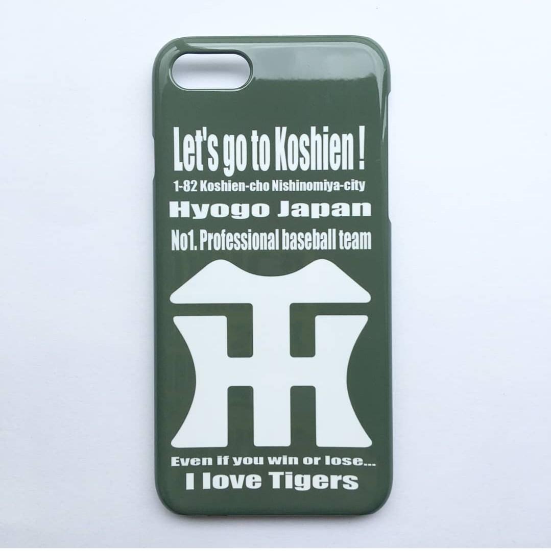 受注発注:Let's go to Koshien!color case 抹茶