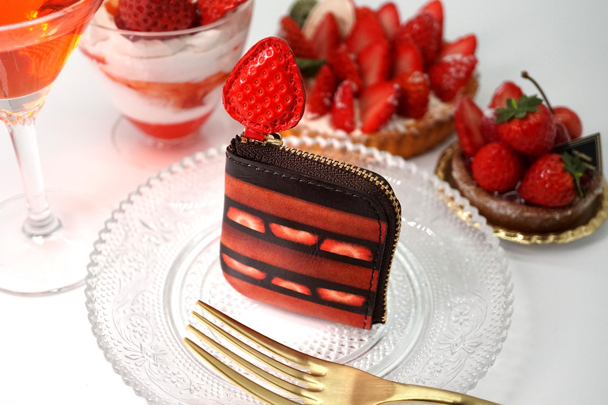 ミニチュアL字ファスナー小銭入れ/チョコレートケーキ(牛革製)