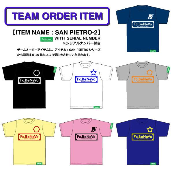 【TEAM ORDER ITEM】SAN PIETRO-2  ※シリアルナンバー付き
