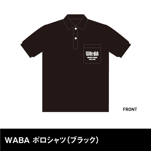 WAGYU BASE  WABA  ポロシャツ(ブラック)