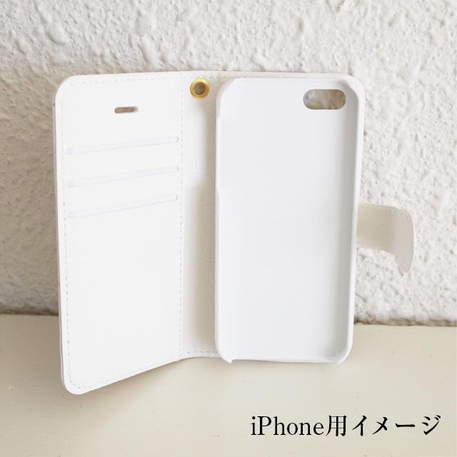 手帳型スマホケース【柑-gān-(オレンジ)】iPhone&Android