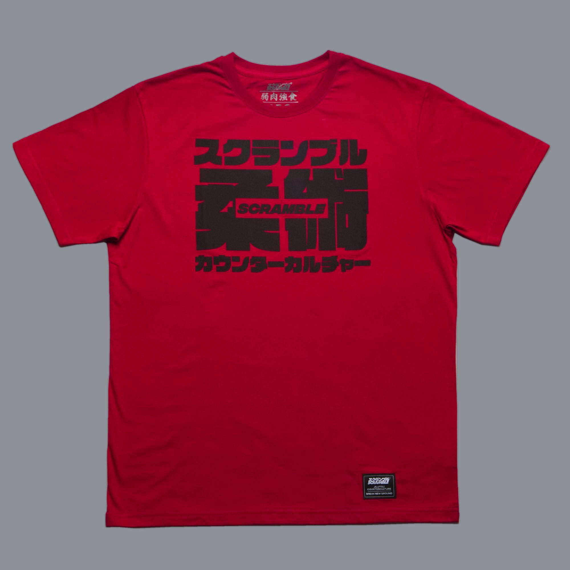 SCRAMBLE BIG KANJI Tシャツ