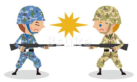 イラスト素材:敵対・戦闘する兵士のイメージ01(ベクター・JPG)