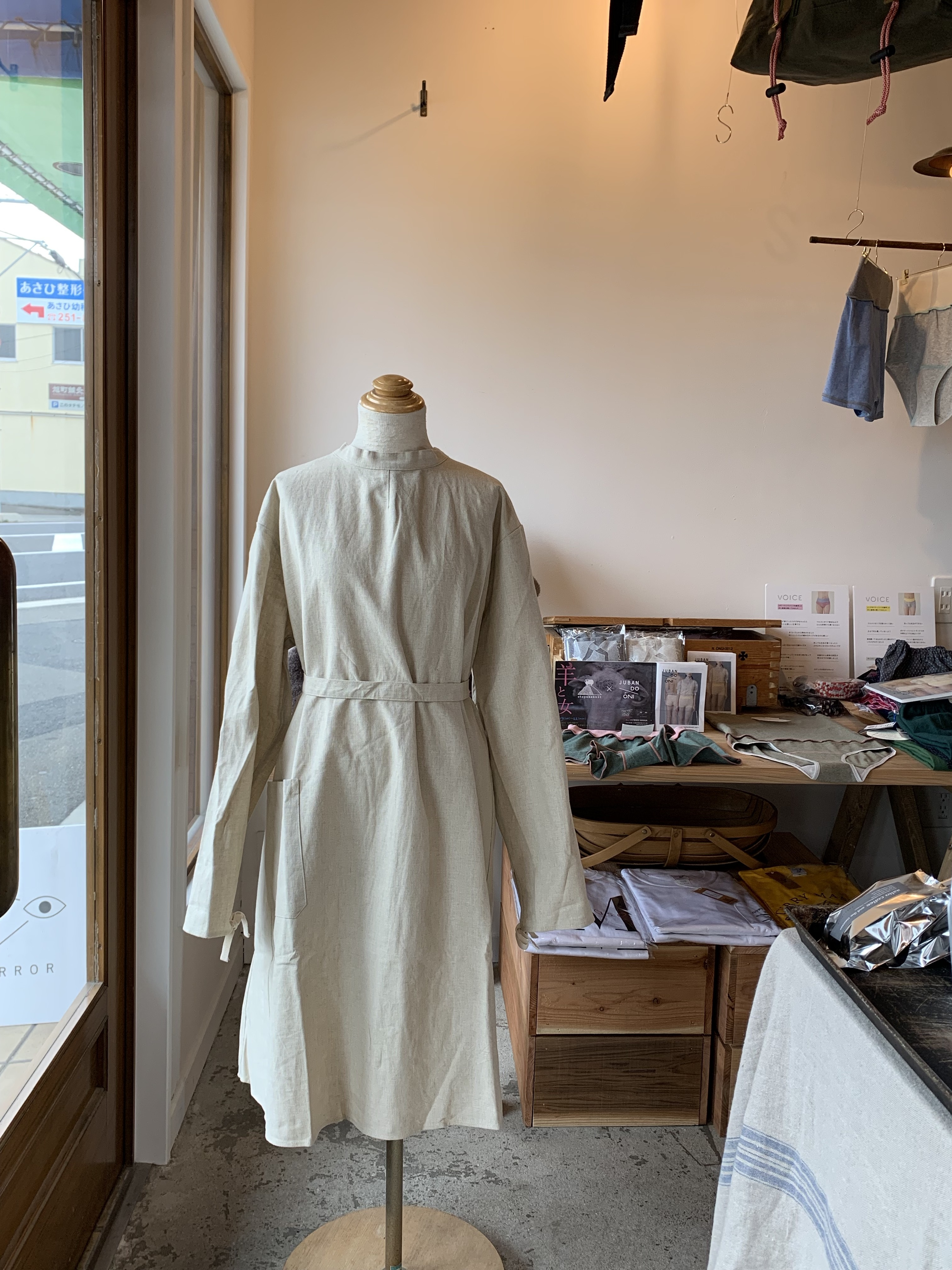 Panenka Surgical Gown(Ecru)