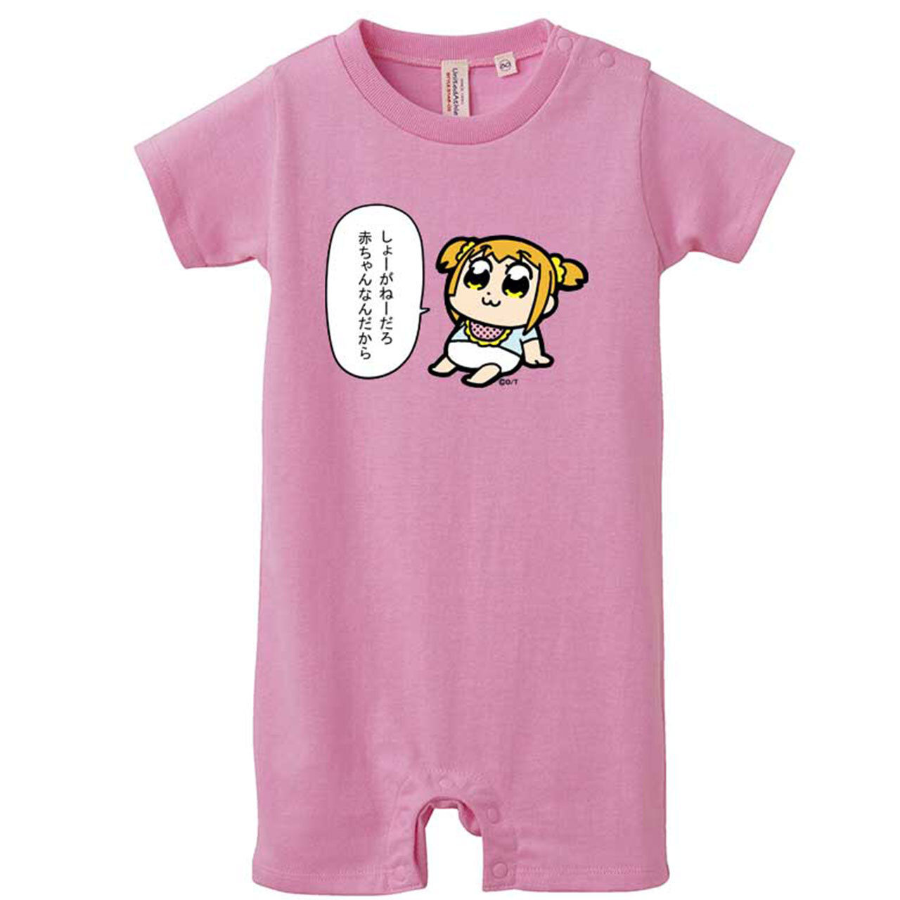 【4589839351508予】ポプテピピックロンパース(ピンク)