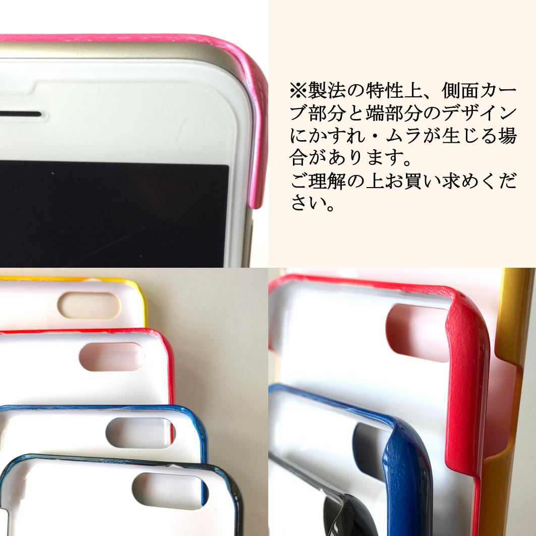 iPhone(Plusシリーズ)ケース 旅するぶたさん(グリーンドット)