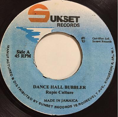 Rupie Culture (ルーピーカルチャー) - Dance Hall Bubbler【7'】