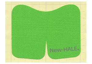 New-HALE / ニーダッシュ【フレッシュグリーン】