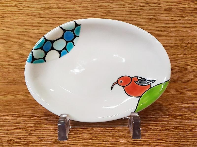 楕円小皿 イイヴィ