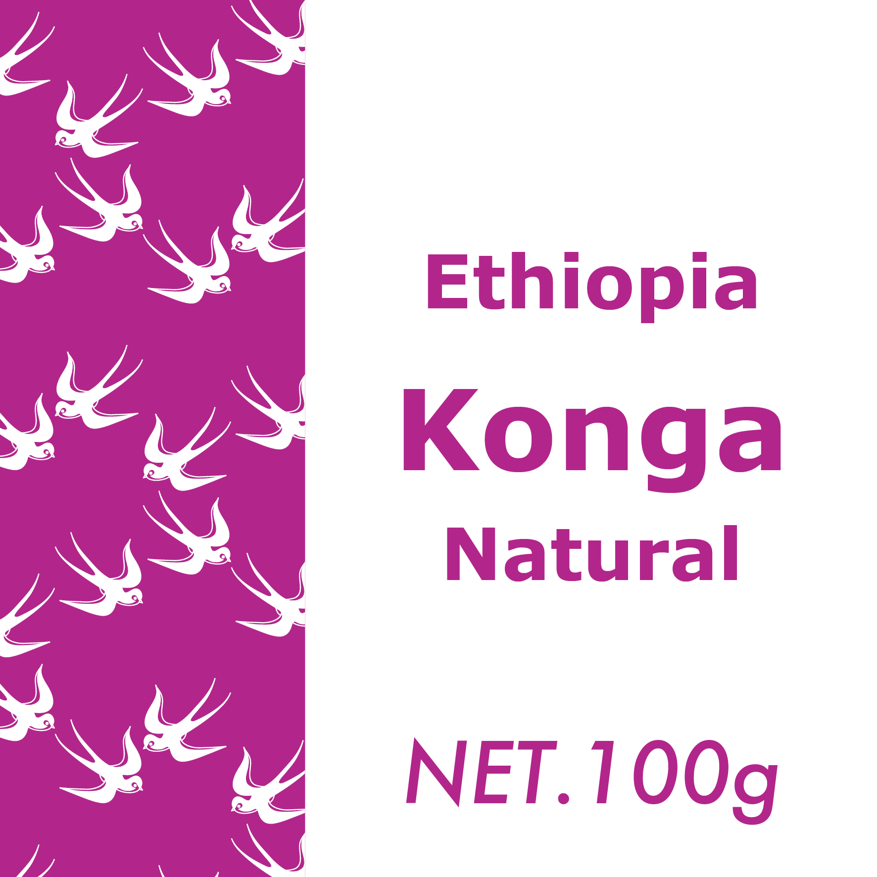 100g エチオピア・コンガ ナチュラル