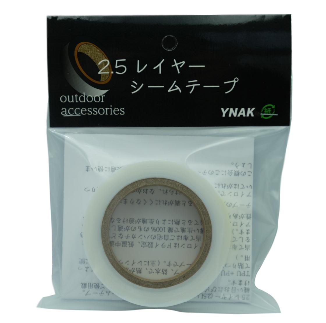 YNAK レインウェア 2.5レイヤー 対応 シームテープ 補修 メンテナンス アイロン式 説明書 (透明, 幅18mm×長さ20m)