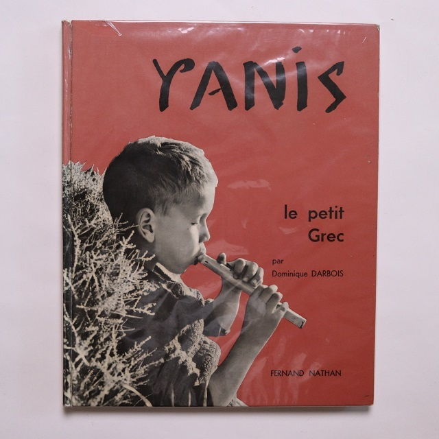 Yanis Le petit grec  /  Dominique Darbois