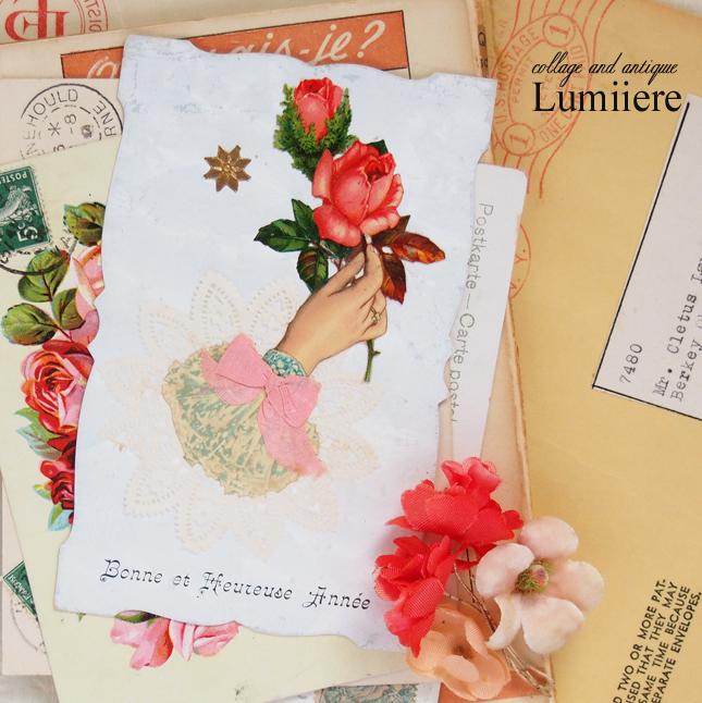 bonne annee postcard
