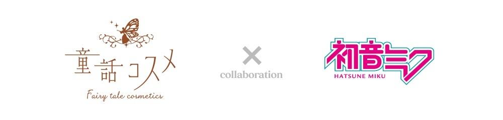 cosme play(コスミィ)  童話コスメ×初音ミク 洋古書アイシャドウ  ウサギの穴へ(初音ミク&KAITO)ブルー系