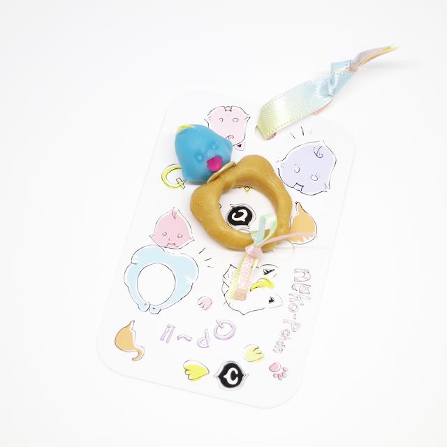 【Colorful 8nch.】マッチョリング