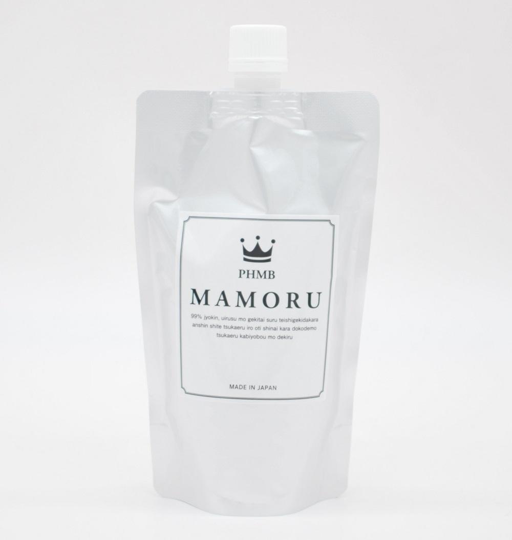 詰め替え用 「MAMORU」(まもる) 250ml: - 除菌剤・消臭剤 安心の日本製PHMB