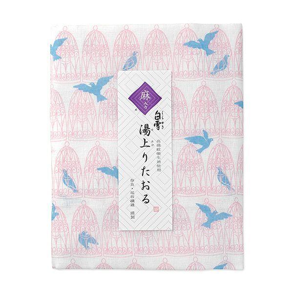 白雪友禅湯上りたおる / 青い鳥 / ももいろ 【乾きが早く臭いがつきにくい】