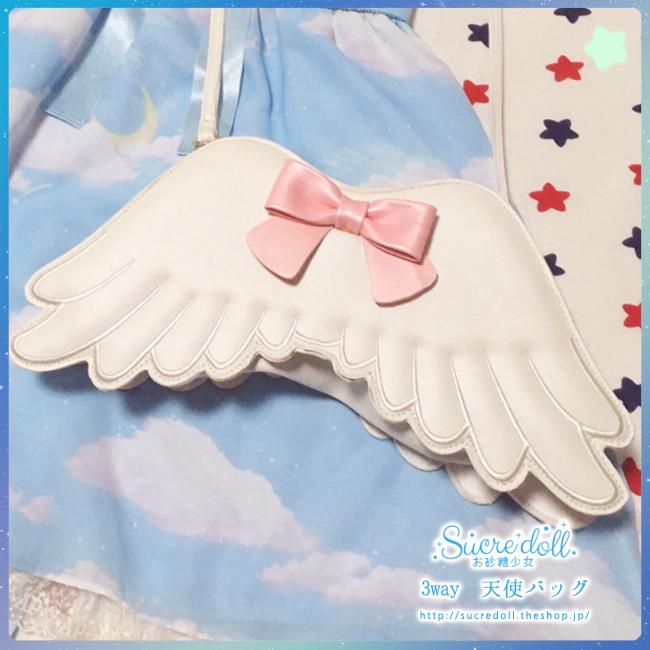[3color] 3way天使バッグ