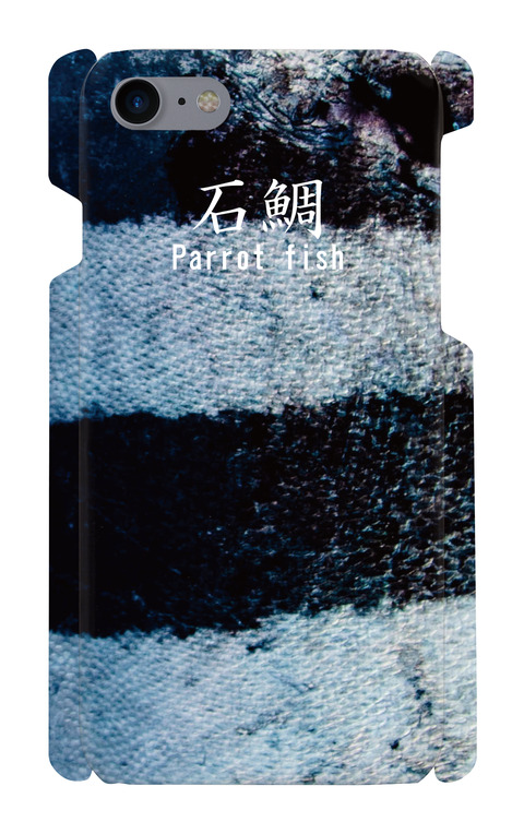 """【 iPhone7/8用 】鱗シリーズ """"イシダイ"""" お魚スマホケース 送料込み"""