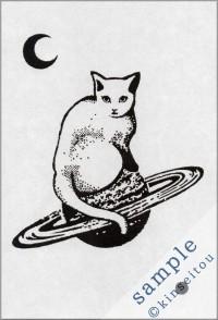 スペシャルカード - スペースキャット - 金星灯百貨店