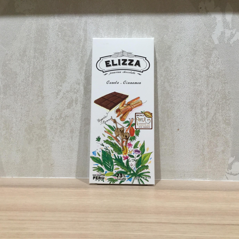 【ELIZZA/エリッツァチョコレート】73%カネラ(シナモン)