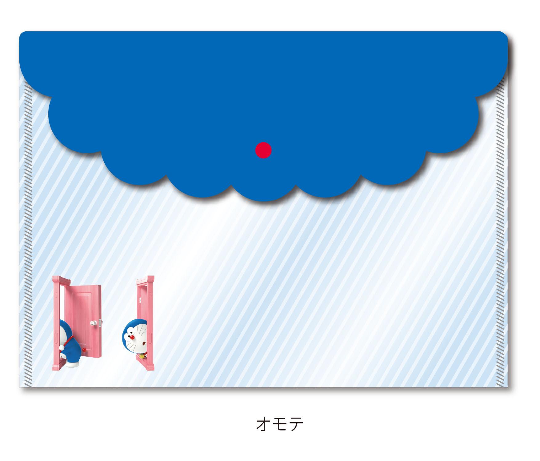 STAND BY ME ドラえもん 2 クリアケース  (フタつき)  /  エンスカイ