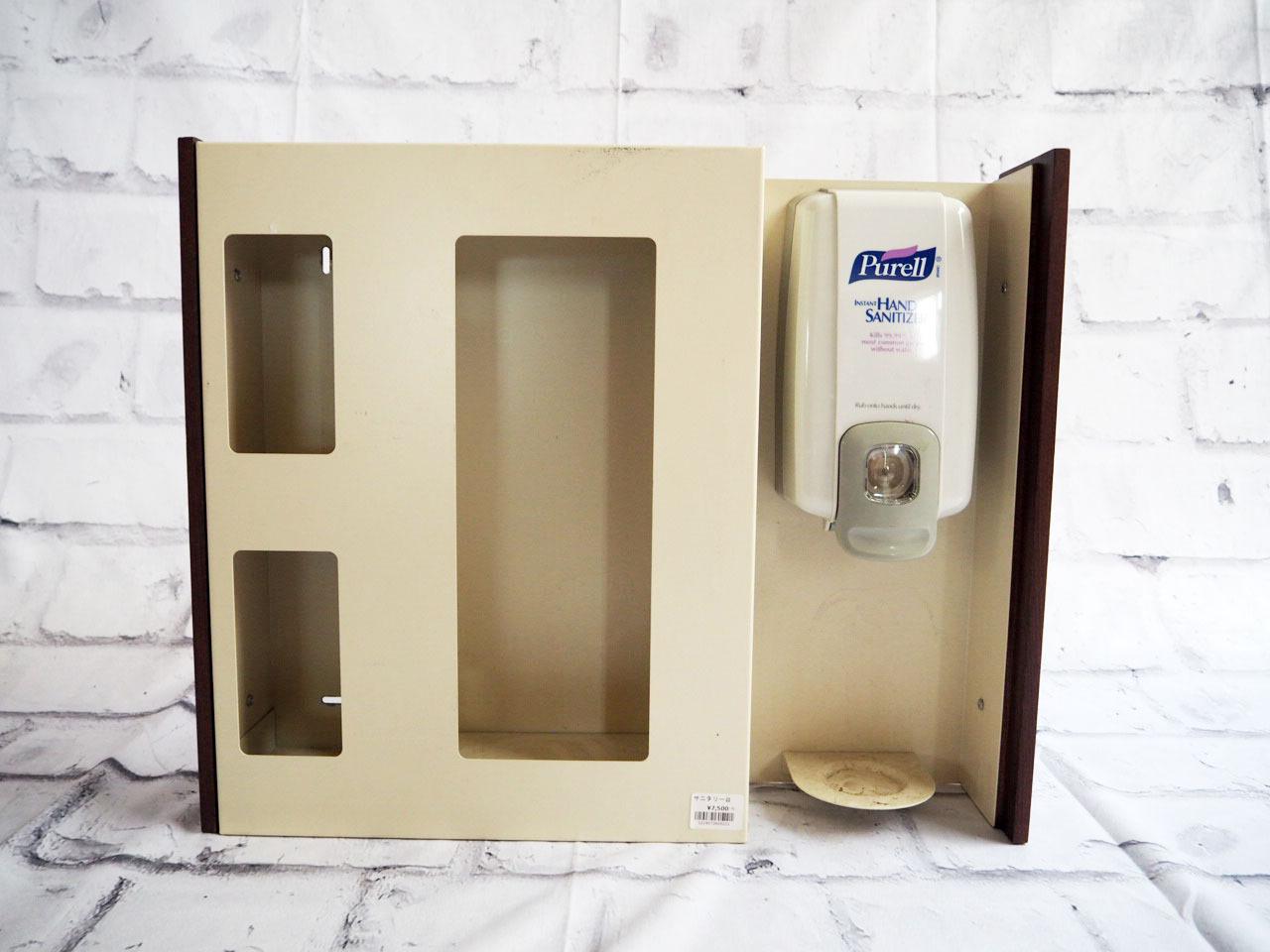 品番5221  サニタリー台 Pure HAND SANITIZER ICP-2MM 洗面化粧台 トイレ用洗面台 ヴィンテージ