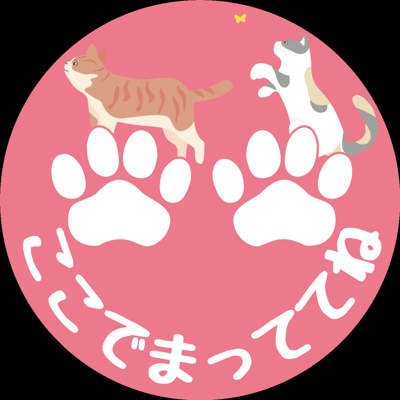 床用ステッカー(幼児向け・猫)