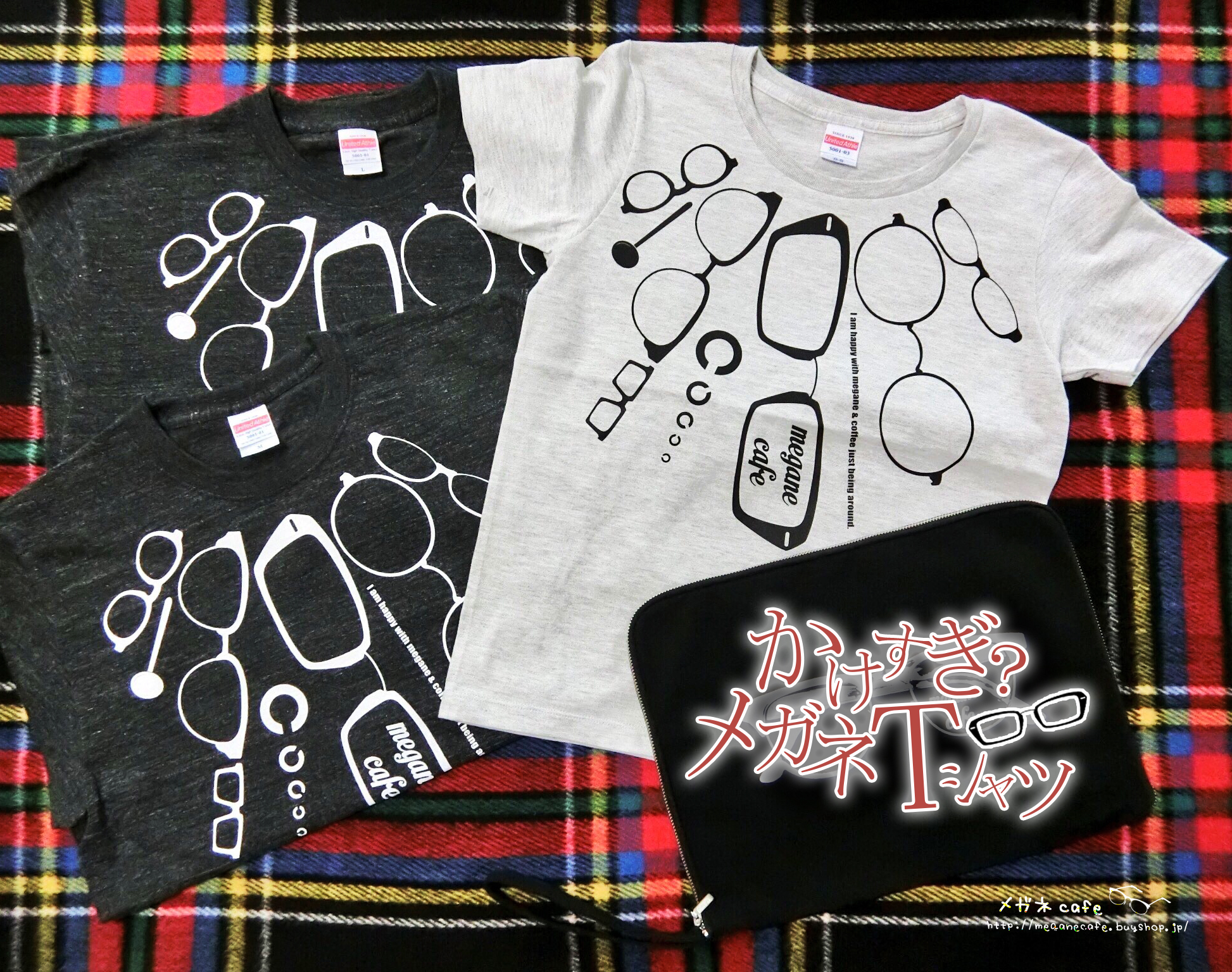 【ラス1】かけすぎ?メガネTシャツ《メンズ/Sサイズ》