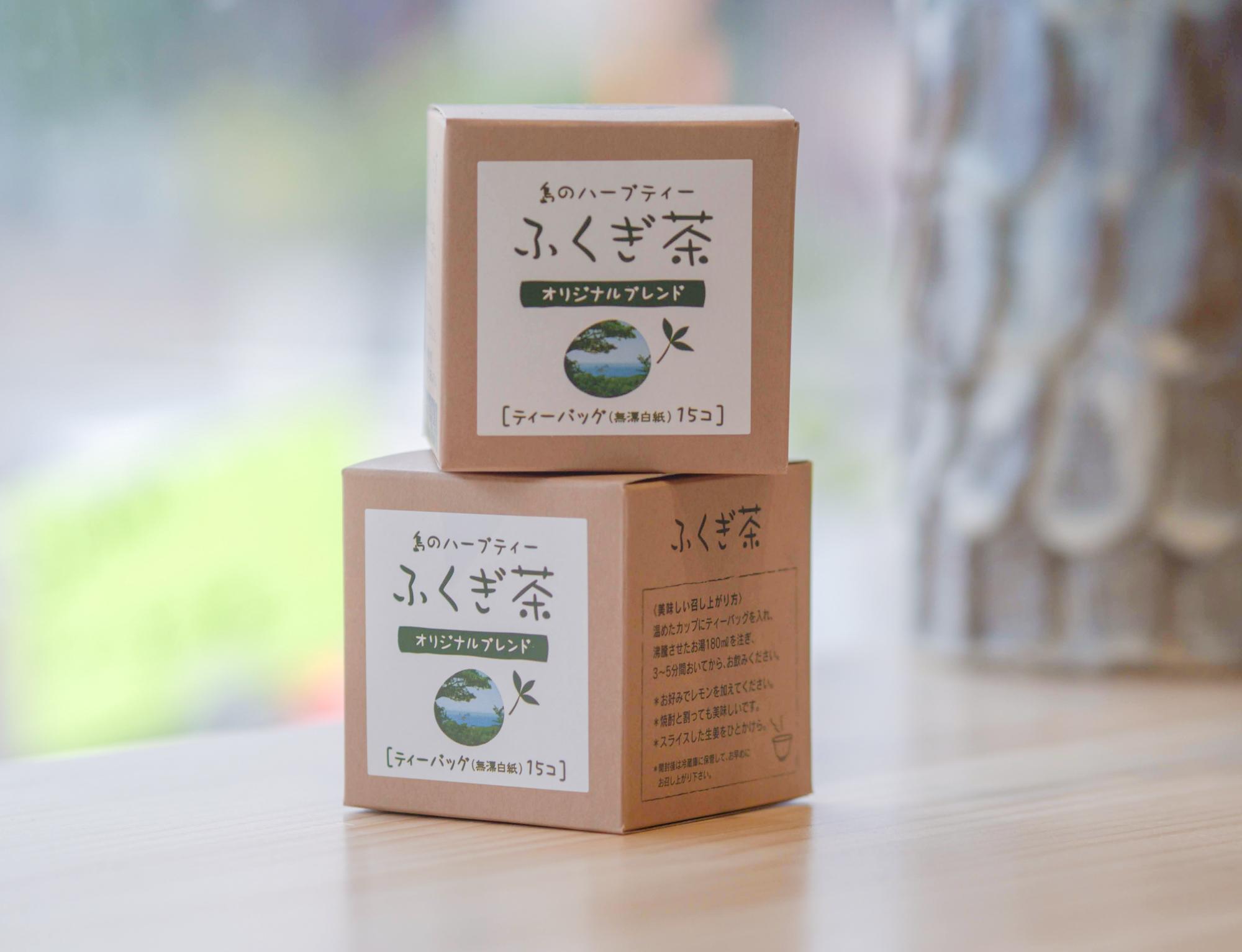 島根県・隠岐諸島のふくぎ茶(ティーパック)