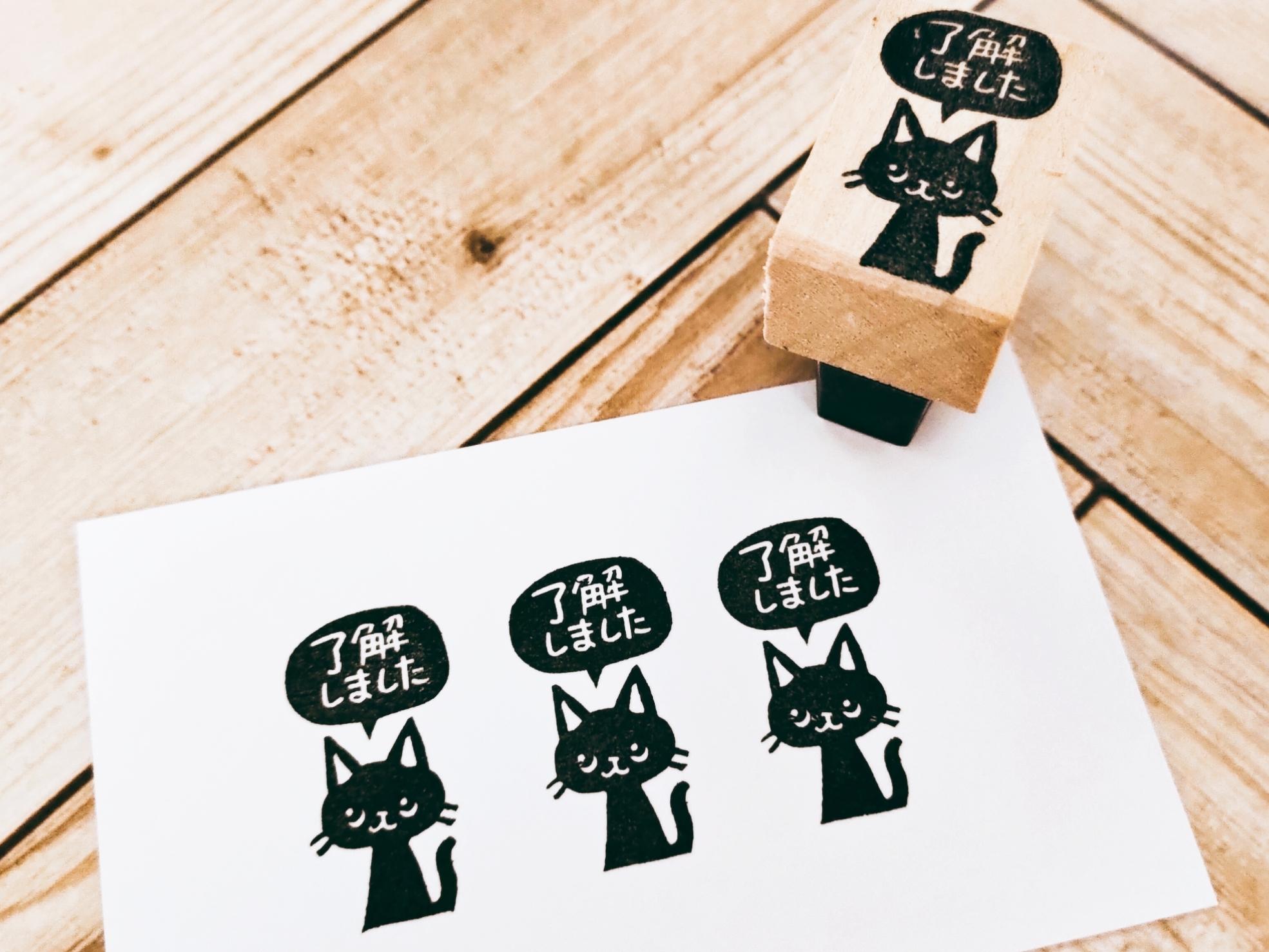 黒猫「了解しました」